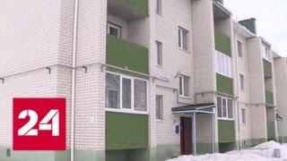 В Брянской области для молодых врачей купят 500 квартир - Россия 24