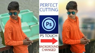 PS TOUCH Tutorial | How To Change BACKGROUND In PS TOUCH