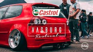 Castrol VAGBURG Festival 2017 | VW & AUDI Fest | Lowdaily | 4K evil empire stance авто