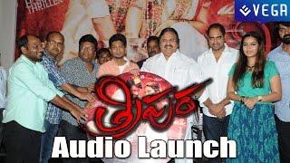 Tripura Movie Audio Launch