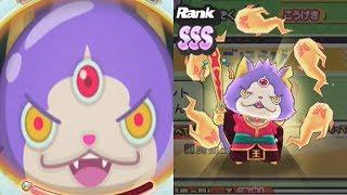 Yo-Kai Watch Puni Puni - Cat Lord Matatabi - Gates of Whimsy Event