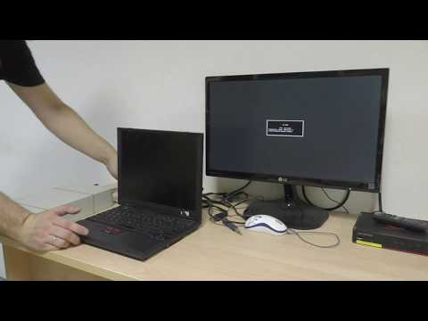 Оживляем ThinkPad на Pentium 2