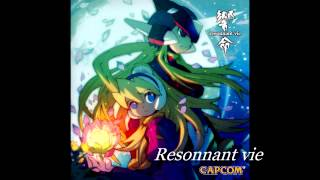 Rockman Zero Collection Soundtrack - resonnant vie 10  Ciel d'aube in Resonance