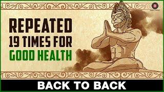 हनुमान चालीसा - Repeated 19 times for Good Health | Shekhar Ravjiani | Zee Music Devotional