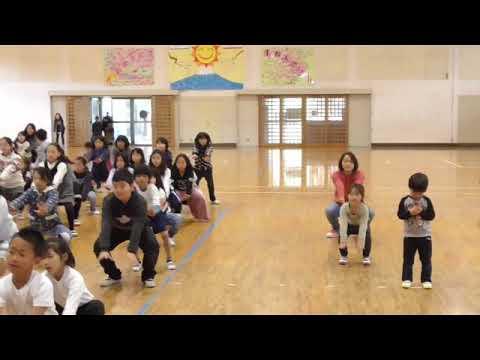 Yugawara Elementary School