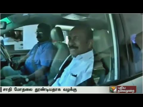 Case-filed-against-Vaiko-under-two-sections-for-his-demeaning-speech-about-Karunanidhi