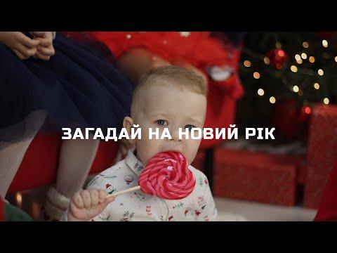 SmileFilm — фото та відео, відео 8