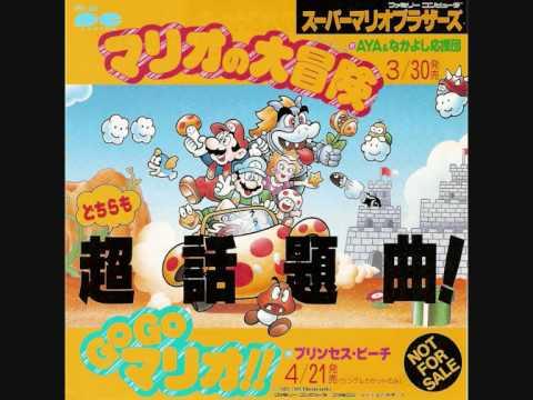Today Full of Energy Mario Runs