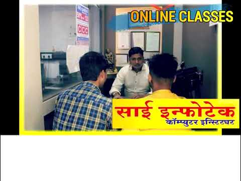 Create FREE BLOG & Earn Money Online | What is Blogger ? || Basic Tutorial Guide in Hindi