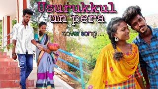 Usurukkul un pera Video Song... | by Movi | KAMALIKA productions