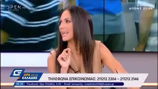 Συζητώντας διάφορα φορολογικά θέματα, στο OPEN TV 12.9.19