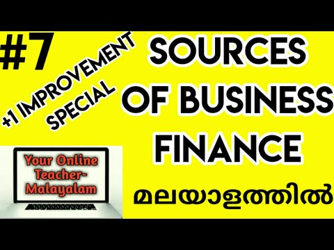 PLUS ONE BUSINESS STUDIES IN MALAYALAM //IMPROVEMENT SPECIAL(2019)