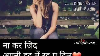Besak Tumse Mohabbat Hai Love Hindi Dj Song
