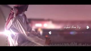 مازيكا صالح سعيد - مشاعرك تحميل MP3
