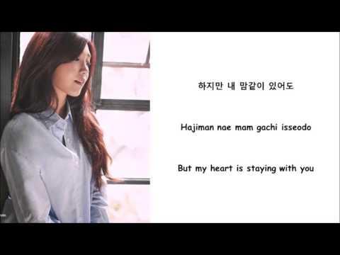 It's OK - Eunji (of Apink) Lyrics [HAN+ROM+ENG]