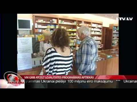 Novārījumu drogas hipertensijas