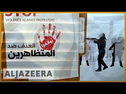 🇮🇶 Iraq accused of abusing detained 'terror suspects' | Al Jazeera English