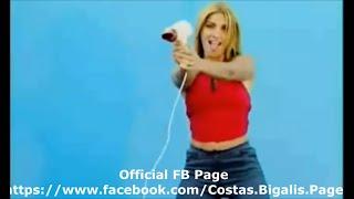 Κώστας Μπίγαλης Με Την Πρώτη Ματιά 2000 Video Clip Hd