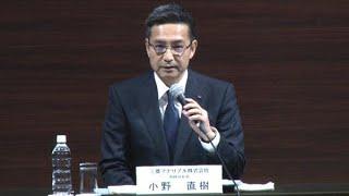 三菱マテリアル新社長品質問題「迅速にガバナンス強化」