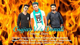 new gujjar song 2019 dj remix - TH-Clip