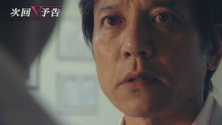 ドクターY~外科医・加地秀樹~第3話予告動画