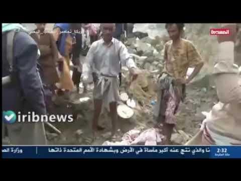 Suud Rejimin Yemen'de İşlediği Cinayetler