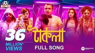 টাকলা   TAKLA   OST of Stadium   Bangla New Song 2020   Club 11 Entertainment