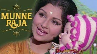 Munne Raja - Old Hindi Songs | Sharmila Tagore | Lata Mangeshkar | Chhoti Bahu