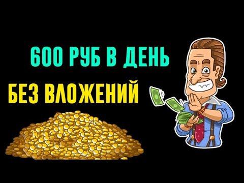 Зарабатывать деньги на обмене валют