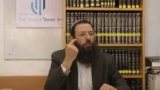 באר הגולה הבאר הרביעי שיעור 23 הרב אריאל אלקובי שליט''א
