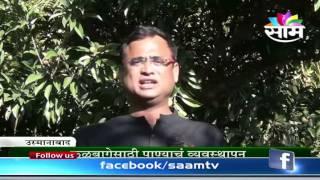 Rajshekhar Patils Fruit Garden Farming Success Story