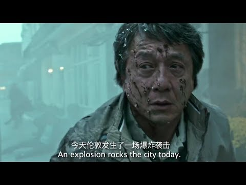 The Foreigner | 英倫對決 電影預告