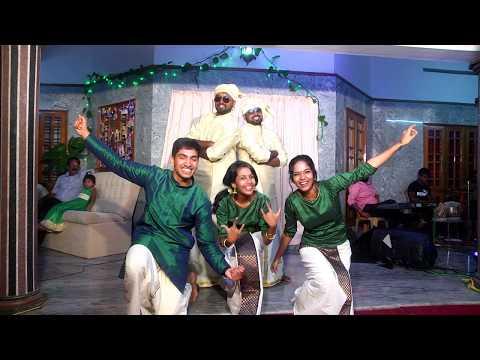 KERALA CHRISTIAN WEDDING EVE DANCE PERFORMANCE by Siblings!!