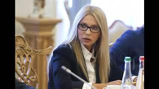 Юлия Тимошенко сменила косу на