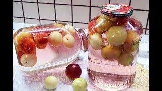 Компот фруктовое ассорти на зиму. Простой рецепт компота на зиму из фруктов