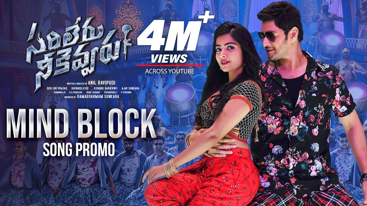 Mind Block Video Song Promo from Sarileru Neekevvaru