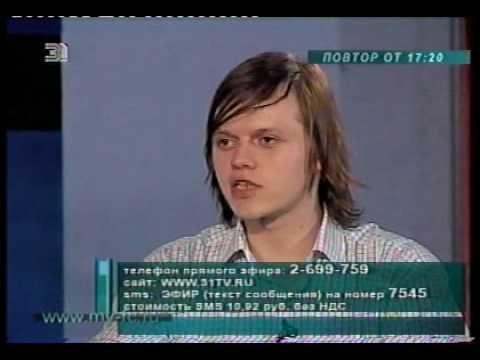 Мой Футбольный Клуб (А.Цагоев 31 канал 29.01.2010) часть 1.mpg