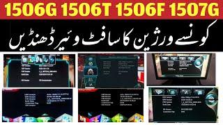 1506t scb3 new software 2019 - Kênh video giải trí dành cho