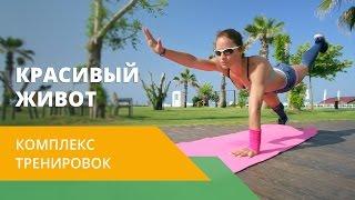 Наталья Шульга: Комплекс упражнений