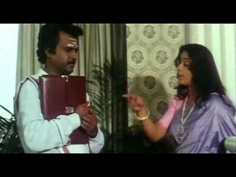 Sivaji - Chumma Adhirithille