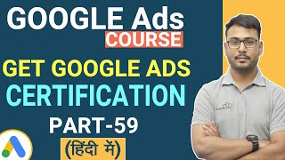 Google Ads Course    How to Get Certification of Google Ads    (Part-59)