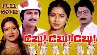 Popular Telugu Movies - ฟรีวิดีโอออนไลน์ - ดูทีวีออนไลน์ - คลิป