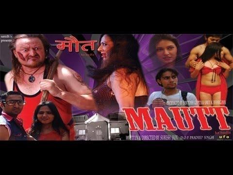 Maut | Superhit Horror Movie | मौत | Tanveer Hashmi Purnima