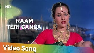 Ram Teri Ganga Maili Ho Gayee | Title Song | Mujra | Mandakini | Bollywood Old Songs