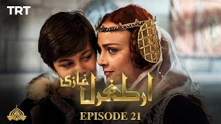 The hit Turkish drama show from TRT, Ertugrul Ghazi, is now available in Urdu, dubbed by PTV | Pakistan Television Corporation Limited.  Subscribe to never miss an episode: http://youtube.com/c/trtertugrulptv?sub_confirmation=1  #ErtugrulYouTubeRecord #ErtugrulUrdu  -------------   Follow on Instagram: https://www.instagram.com/trtertugrulptv Follow on Facebook: https://www.facebook.com/trtertugrulptv Follow on Twitter: https://www.twitter.com/trtertugrulptv  More from TRT Drama (English subtitles): https://www.youtube.com/trtdramaen