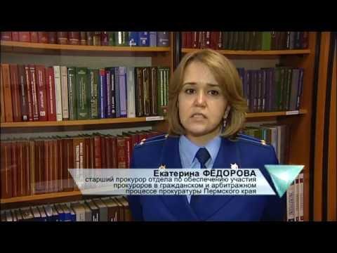 Компенсация морального вреда в порядке гражданского судопроизводства