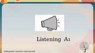 Greek Listening Practice | A1 | Greetings