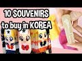 Top 10 Things to Buy for Friends and Family When You Visit Seoul