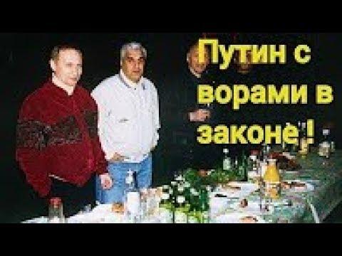 НАСТОЯЩИЙ ПУТИН - ФИЛЬМ БОМБА ЗАПРЕЩЕННЫЙ ФИЛЬМ В РОССИИ! СМОТРИ ПОКА НЕ УДАЛИЛИ