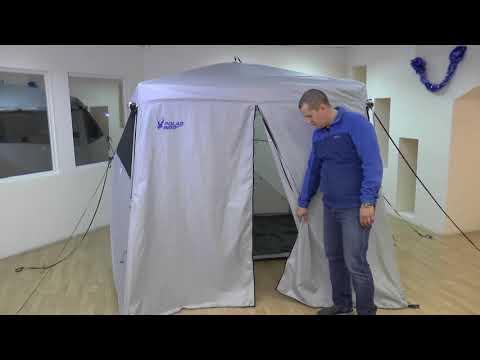 Polar Bird Pop-Up Camping Letní stany 4S Long